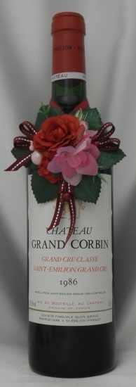 1986年 シャトー グラン コルバン CHATEAU GRAND CORBIN