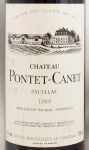 1989年 シャトー ポンテカネ CHATEAU PONTET CANET