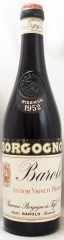 1952年 バローロ リゼルヴァ(赤ワイン)