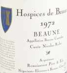 1972年 オスピス ド ボーヌ キュヴェ ニコラ ロラン HOSPICES DE BEAUNE CUVEE NICOLAS ROLIN  ROMOISSENET PERE ET FILS