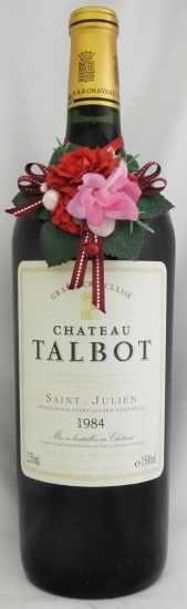 1984年 シャトー タルボ マグナムサイズ CHATEAU TALBOT MG