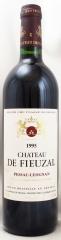 1995年 シャトー ド フューザル ルージュ(赤ワイン)
