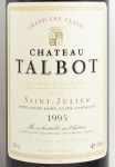 1995年 シャトー タルボ CHATEAU TALBOT