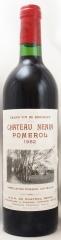 1982年 シャトー ネナン(赤ワイン)
