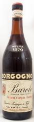 1970年 バローロ リゼルヴァ(赤ワイン)