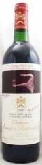 1990年 シャトー ムートン ロートシルト(赤ワイン)