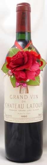 1990年 シャトー ラトゥール CHATEAU LATOUR