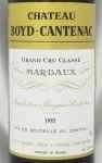 1985年 シャトー ボイド カントナック CHATEAU BOYD CANTENAC