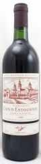 1989年 シャトー コス デストゥルネル(赤ワイン)