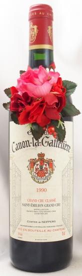 1990年 シャトー カノン ラ ガフリエール CHATEAU CANON LA GAFFELIERE