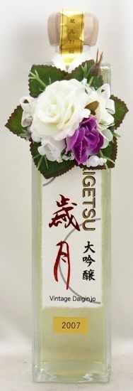 2007年 大吟醸 歳月 500ミリリットル VINTAGE DAIGINJO SAIGETSU SHIMAZAKI SYUZO