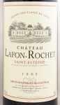 1995年 シャトー ラフォン ロシェ CHATEAU LAFON ROCHET