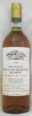 1985年 シャトー シガラ ラボー(白ワイン)
