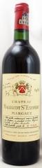 1995年 シャトー マレスコ サン テグジュペリ(赤ワイン)