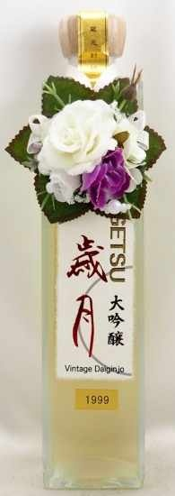1999年 大吟醸 歳月 500ミリリットル VINTAGE DAIGINJO SAIGETSU SHIMAZAKI SYUZO