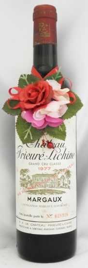 1977年 シャトー プリューレ リシーヌ CHATEAU PRIEURE LICHINE