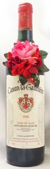 1988年 シャトー カノン ラ ガフリエール CHATEAU CANON LA GAFFELIERE