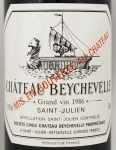 1986年 シャトー ベイシュヴェル CHATEAU BEYCHEVELLE