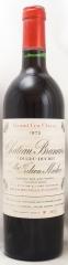 1973年 シャトー ブラネール デュクリュ(赤ワイン)