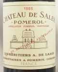 1985年 シャトー ド サル CHATEAU DE SALES