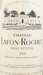 1988年 シャトー ラフォン ロシェ CHATEAU LAFON ROCHET