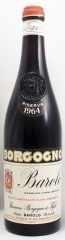 1964年 バローロ リゼルヴァ(赤ワイン)
