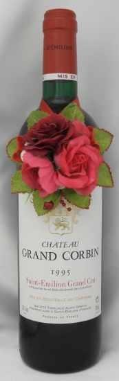 1995年 シャトー グラン コルバン CHATEAU GRAND CORBIN