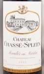 1995年 シャトー シャス スプリーン CHATEAU CHASSE SPLEEN