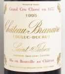 1995年 シャトー ブラネール デュクリュ CHATEAU BRANAIRE DUCRU