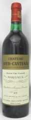 1979年 シャトー ボイド カントナック(赤ワイン)