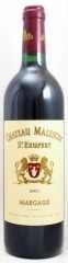 2001年 シャトー マレスコ サンテグジュペリ(赤ワイン)