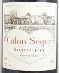 2002年 シャトー カロン セギュール マグナムサイズ CHATEAU CALON SEGUR MAG