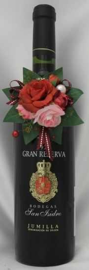 1977年 フーミリャ グラン レゼルヴァ JUMILLA GRAN RESERVA  BODEGAS SAN ISIDRO