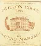 1985年 パヴィヨン ルージュ ド シャトー マルゴー PAVILLON ROUGE DU CHATEAU MARGAUX