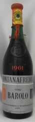 1961年 バローロ(赤ワイン)