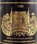 1980年 シャトー パルメ CHATEAU PALMER