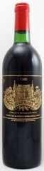 1980年 シャトー パルメ(赤ワイン)