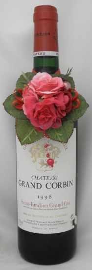 1996年 シャトー グラン コルバン CHATEAU GRAND CORBIN