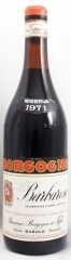 1971年 バルバレスコ リゼルヴァ(赤ワイン)