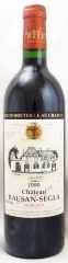 1990年 シャトー ローザン セグラ(赤ワイン)