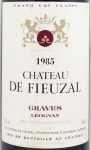 1985年 シャトー ド フューザル CHATEAU DE FIEUZAL