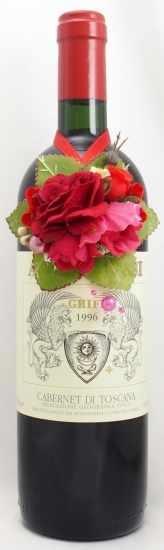 1996年 グリフィ GRIFI AVIGNONESI