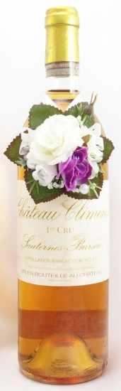 1986年 シャトー クリマン CHATEAU CLIMENS