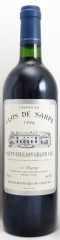 1996年 シャトー クロ ド サルプ(赤ワイン)