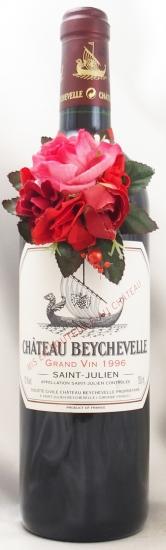 1996年 シャトー ベイシュヴェル CHATEAU BEYCHEVELLE