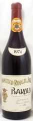 1974年 バローロ(赤ワイン)