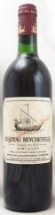 1989年 シャトー ベイシュヴェル(赤ワイン)