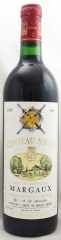 1987年 シャトー シラン(赤ワイン)