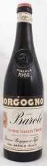 1962年 バローロ リゼルヴァ(赤ワイン)