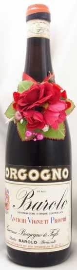 1968年 バローロ リゼルヴァ BAROLO RISERVA GIACOMO BORGOGNO